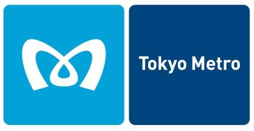 El transporte en Tokyo