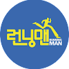 SBS Running Man