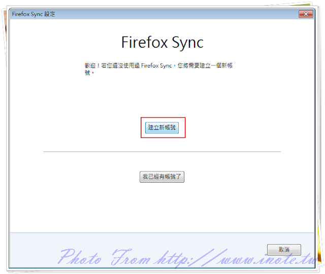 firefox%2520sync 2