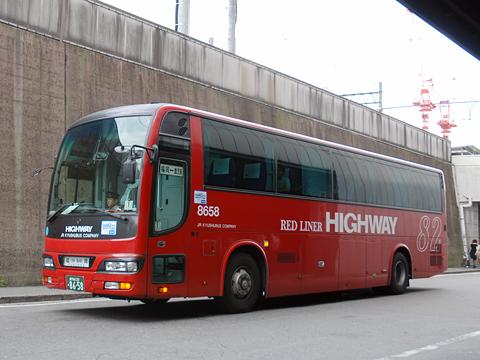JR九州バス「桜島号」 8658