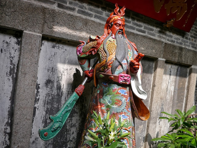 Hong Kung Temple (康公廟) in Macau