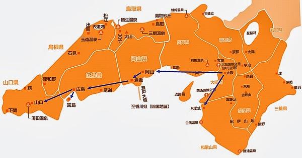 2013.中國地區(岡山、廣島、大阪、和歌山)自由行全覽