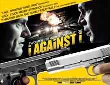 فيلم I Against I