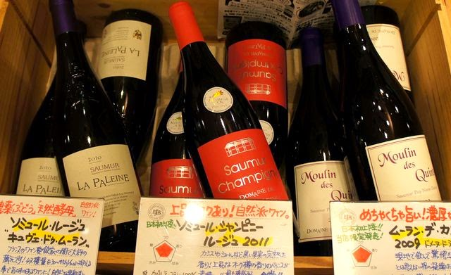 現地直接買い付けのロワールワイン