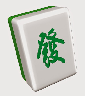 麻將成功學 http://joke.22ace.com/2015/01/mahjong-to-success.html