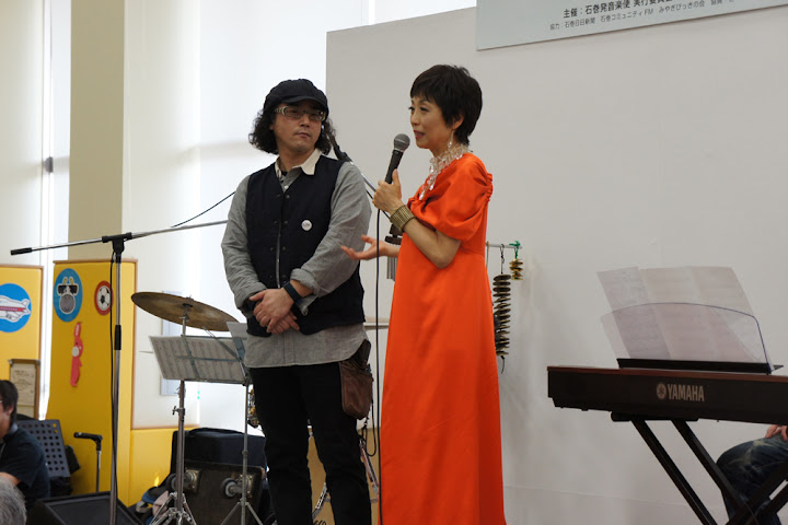 SONGS from ISHINOMAKI ~石巻発音楽便~ クミコさんのイメージ