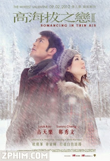 Cao Hải Bạt Chi Luyến 2 - Romancing In Thin Air (2012) Poster