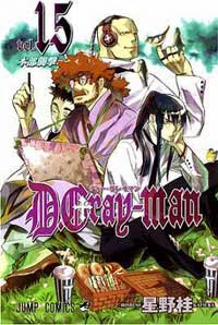D.Gray Man Tomo 15