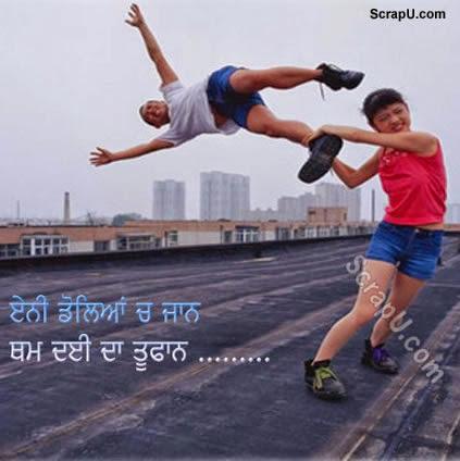 De ghuma ke - Funny-Punjabi-Pics Punjabi pictures