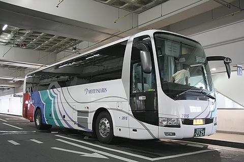 名鉄バス「どんたく号」3号車 2915
