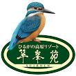 ヤマタケ商事