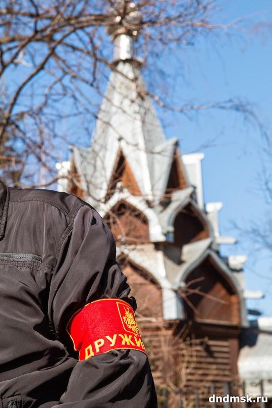 Московские дружинники обеспечивают безопасность на Пасхальных мероприятиях 2015 года