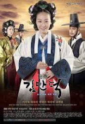 Geosang Kim Man Deok KBS - Nhân vật truyền kỳ