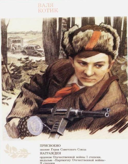 Картинки на тему дети войны, открытки