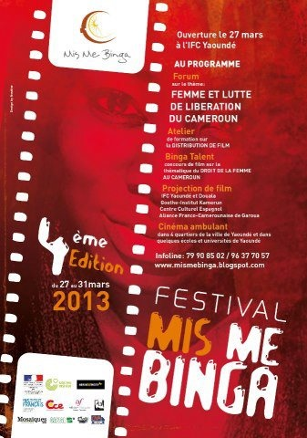 Public concours in cameroon