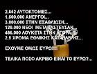 560161_3864157853146_1554498489_3018775_1961063754_n.jpg