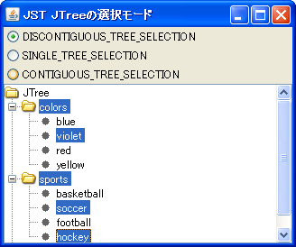 TreeSelection.png