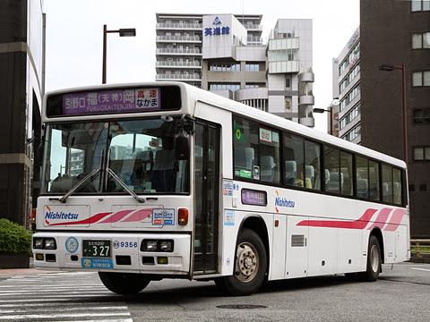 西日本鉄道「なかま号」 9356