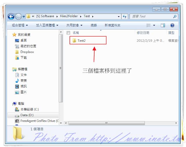 Files2Folder 5