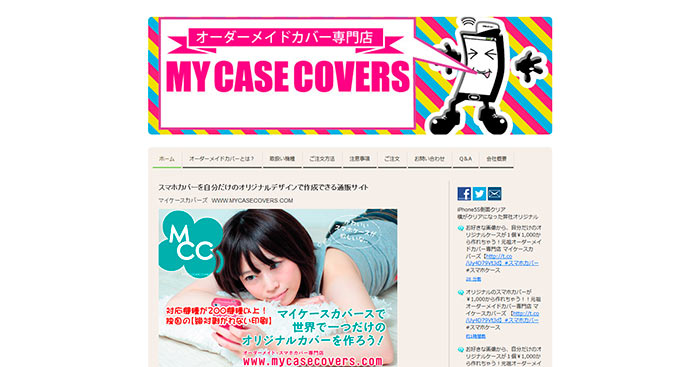 mycasecovers