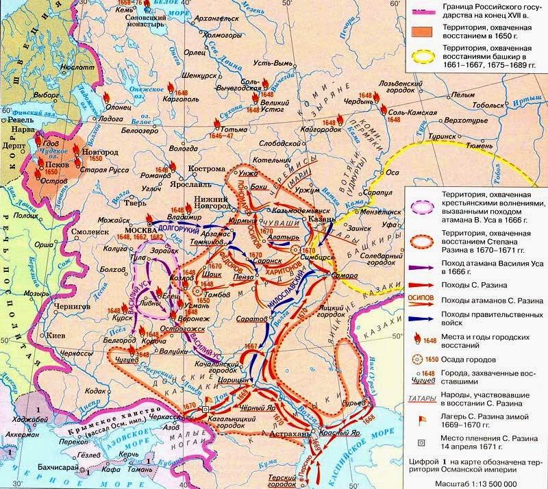 Карта разинского восстания