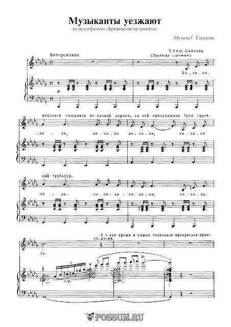 песня бременских музыкантов переделанная на 23 февраля