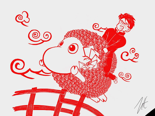 how to write happy new year in chinee