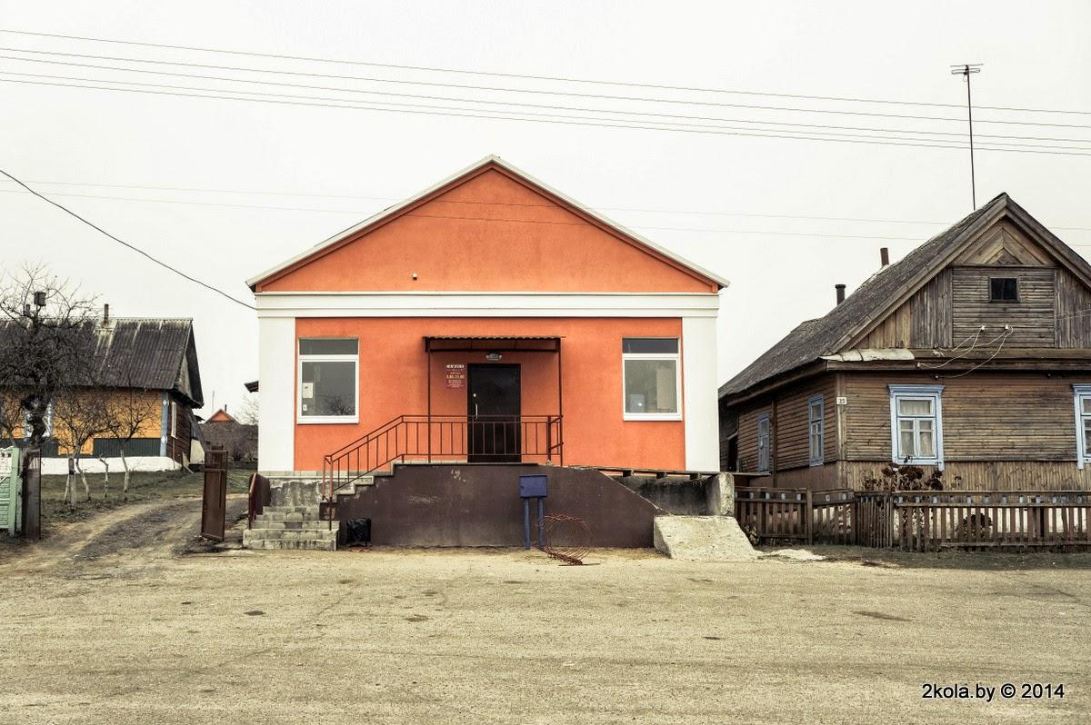 04 DSC02996 - Пакатушка: Сталавічы-Моўчадзь-Дварэц-Наваельня