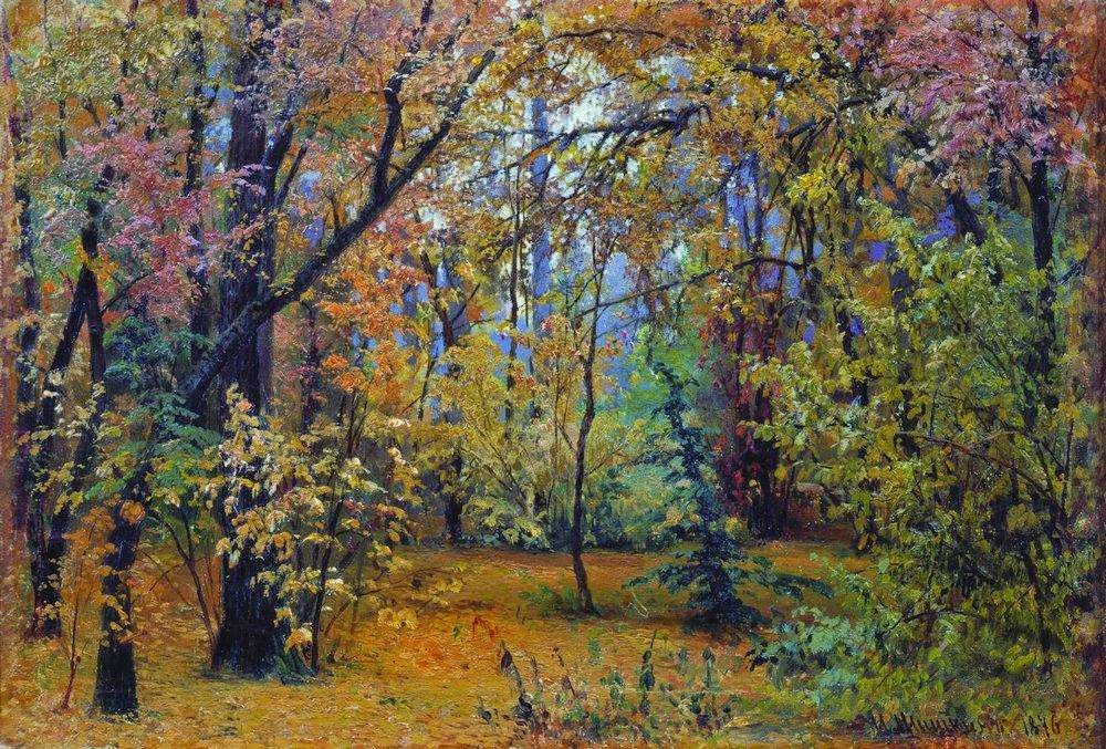 Ivan Shishkin - Autumn forest
