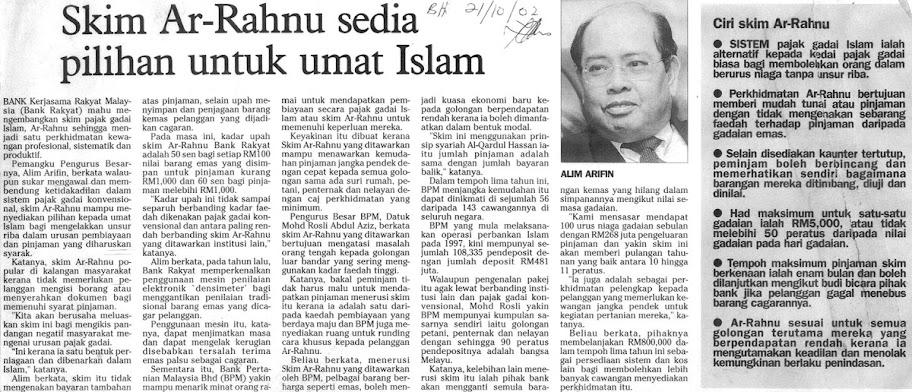 Ar-Rahnu pajak gadai emas Islam