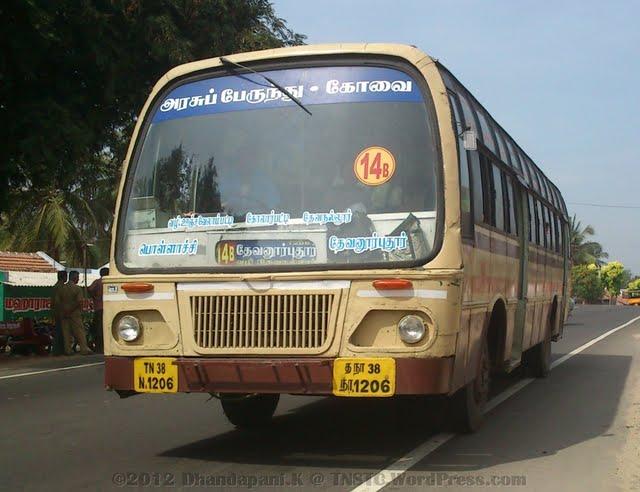 TN-38N-1206