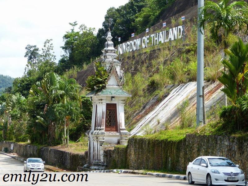 Malaysian border pass