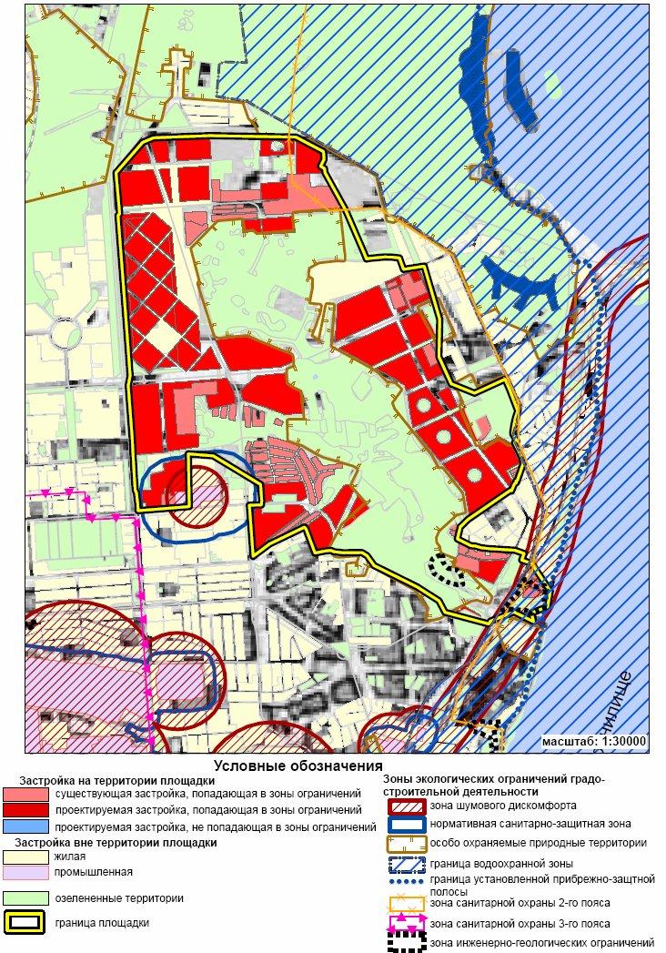 Карта-схема зон экологических ограничений градостроительной деятельности (площадка «территория ВГАСУ»)