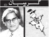 Munnu Bhai Column - 15th April 2014