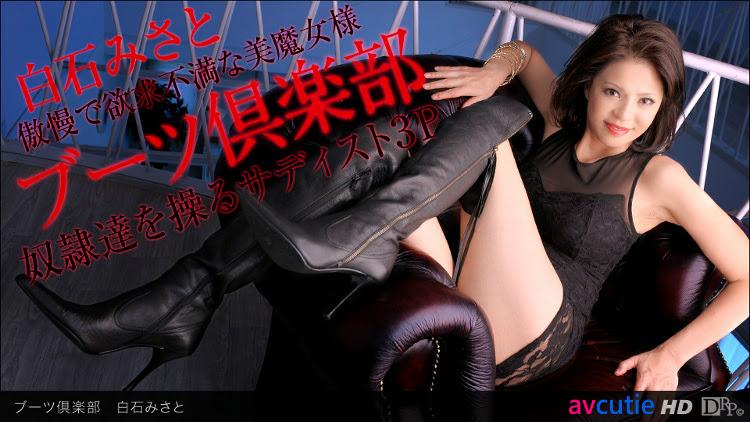 1Pondo Drama Collection - Misato Shiraishi (070413_621)