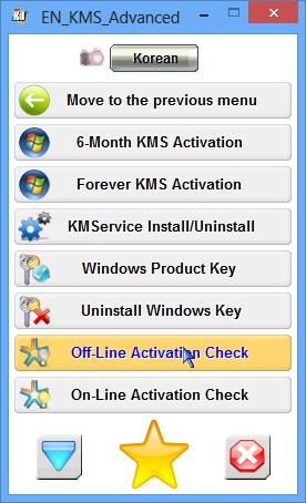 Activation Windows 8 อย่างชัวร์ๆ ไม่มั่วนิ่มกับนาย C-GRu W8act08