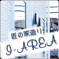 I-AREA