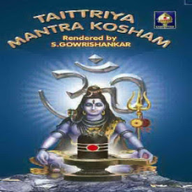 Taittriya Mantra Kosham By S.Gowri Shankar Devotional Album MP3 Songs