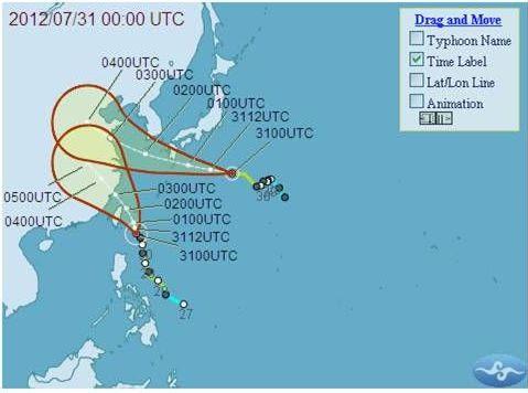 photo Taiwan%2520Meteo%2520-%2520typhon%2520Saola%2520a