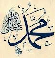 Muhammad - Prophet of Islam