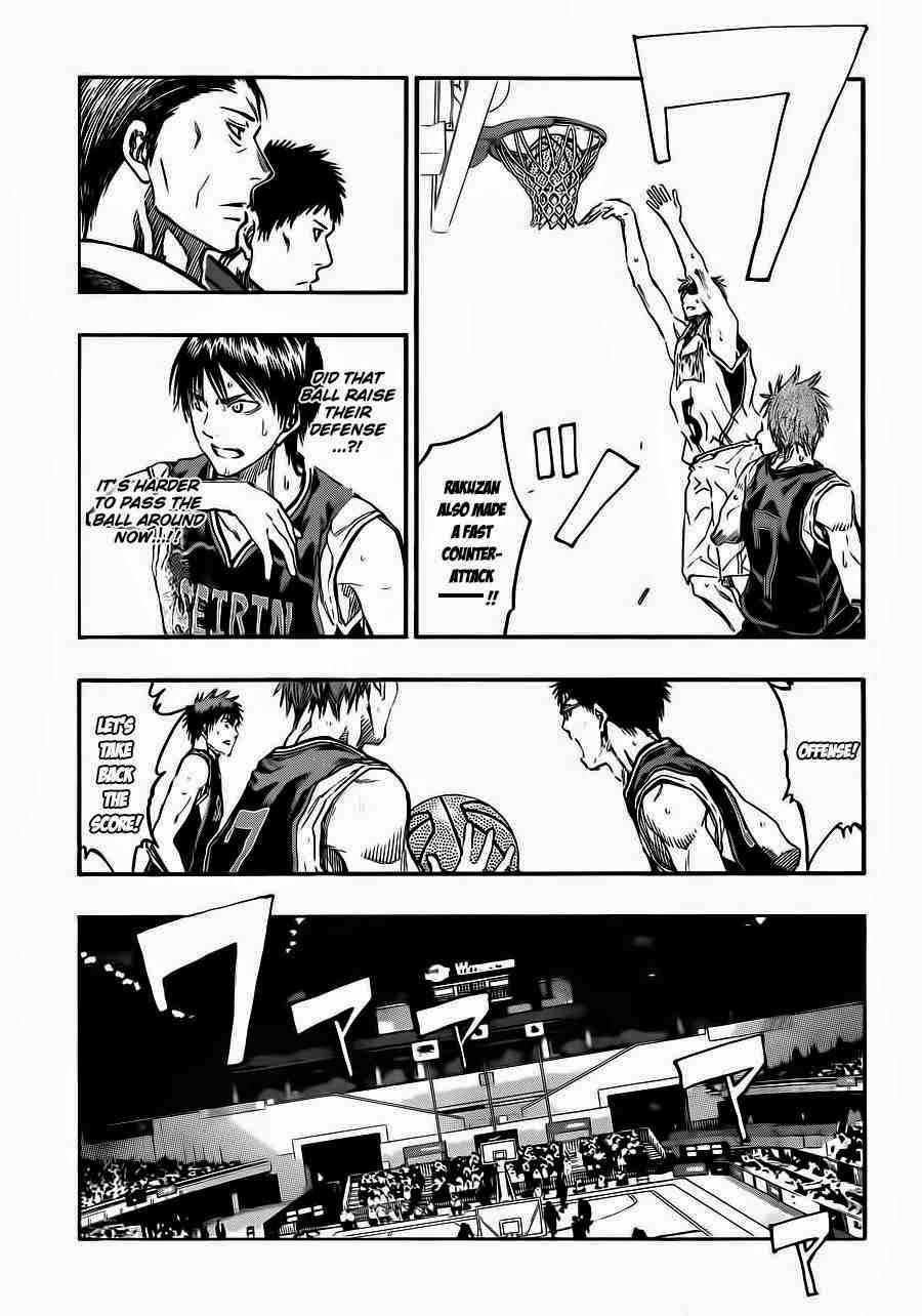 Kuroko no Basket Manga Chapter 235 - Image 16
