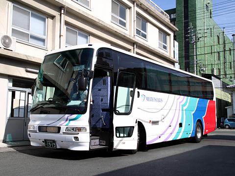 名鉄バス「名古屋~松山線」 八幡浜到着 その1