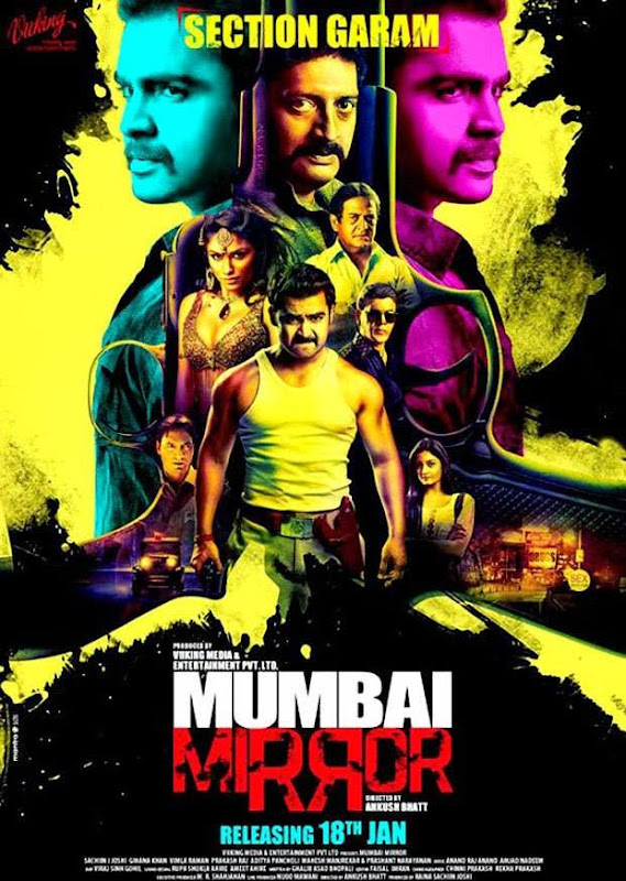 Cover of Mumbai Mirror (2013) Hindi Movie Mp3 Songs Free Download Listen Online at alldownloads4u.com
