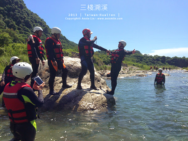 【走走花蓮】清涼溯溪瘋跳水│和平潛水