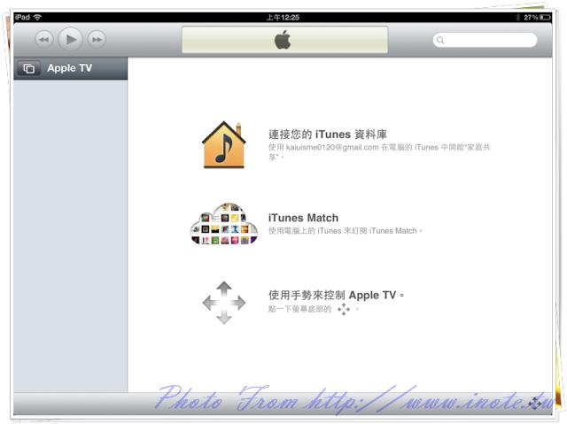 Apple%2520TV18