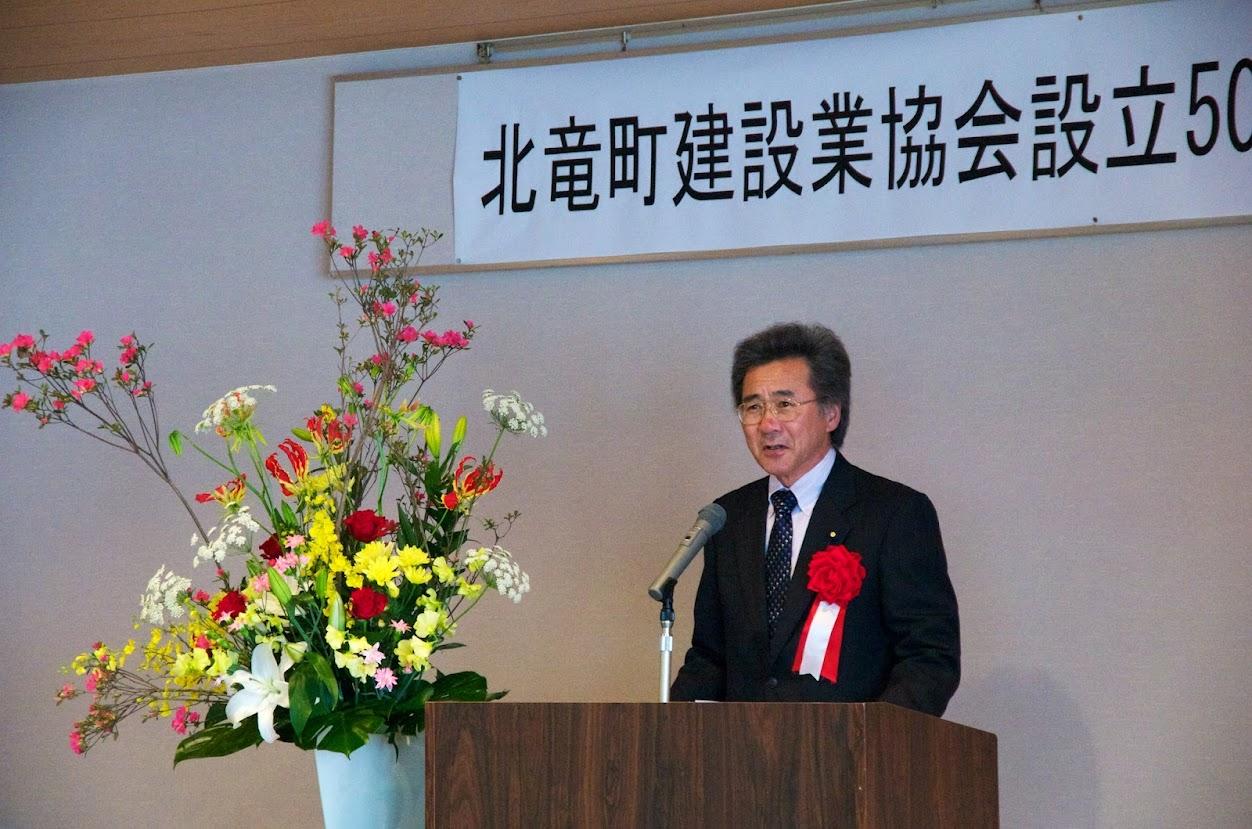 北竜町議会副議長・澤田正人様