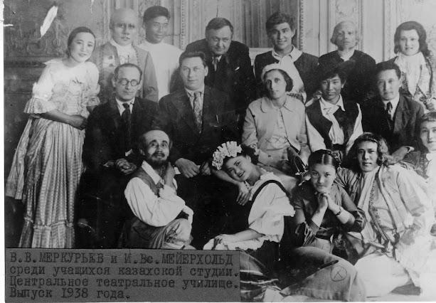 Новосибирский академический молодёжный театр «Глобус»