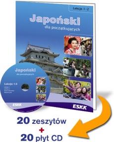 Kurs japońskiego