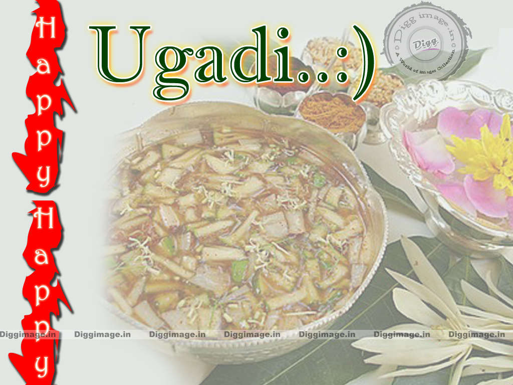 Telugu Ugadi Ugadi New Yearugadi 2011telugu Ugadisouramana Ugadi . 1024 x 768.Ugadi Greetings New Year