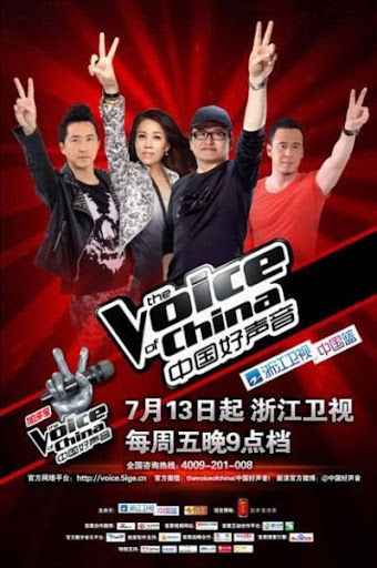 The Voice of China - Season 1